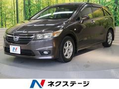 ストリームX特別仕様車 HDDナビエディション 純正ナビ 地デジTV