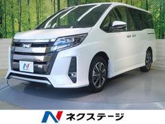 ノアSi ダブルバイビー 新車未登録 セーフティセンス