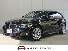 BMW118i Mスポーツ クルコン・LEDライト・純正HDDナビ
