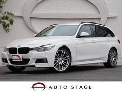 BMW320iツーリング Mスポーツ ACC 19AW 純正ナビ