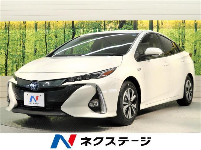 トヨタ Sナビパッケージ 衝突軽減 メーカーOPナビ