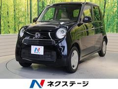 N−ONEG・Lパッケージ 禁煙車 HIDヘッドライト