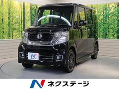 N BOXカスタムG特別仕様車ターボSSブラックスタイルパッケージ SDナビ