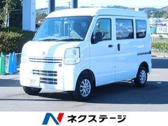 エブリイPA 4WD ワンオーナー キーレス ETC 盗難防止装置