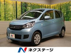 eKワゴンE e−アシスト 届出済み未使用車 運転席シートヒーター