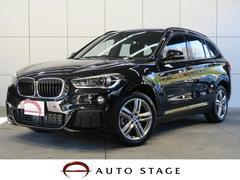 BMW X1xDrive 20i Mスポーツ 登録済み未使用車 純正ナビ