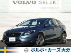 ボルボ V40T4 SE 認定 1オーナー 茶革S 純正ナビ/リアビュー
