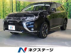 アウトランダーPHEVGリミテッドエディション 4WD 衝突軽減装置 社外SDナビ