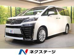 ヴェルファイア2.5Z 新車未登録 両側電動ドア セーフティセンス 7人乗