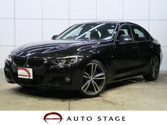 BMW320i xDrive Mスポーツ 登録済未使用車 ACC