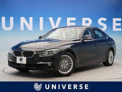 BMW330eラグジュアリー ドライビングアシスト ACC