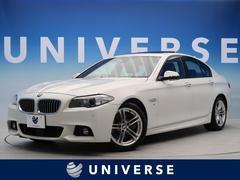 BMW523d Mスポーツ サンルーフ ACC 黒革 HDDナビ