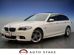 BMW523iツーリングMスポーツ 1オーナー サンルーフ ACC