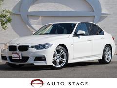BMW320i Mスポーツ 純正HDDナビ 6速MT バックカメラ