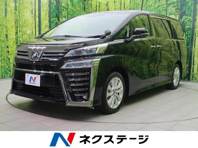 トヨタ 2.5Z Aエディション 新車 衝突軽減 両側電動