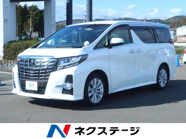 トヨタ 2.5S Aパッケージ 純正9型ナビ 両側パワスラ ETC