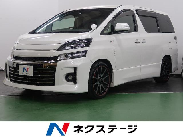 トヨタ 2.4Z G's 10型SDナビ 11.4型後席モニター