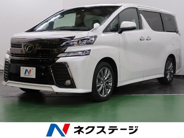 トヨタ 2.5Z Aエディション ゴールデンアイズ 7人 SDナビ