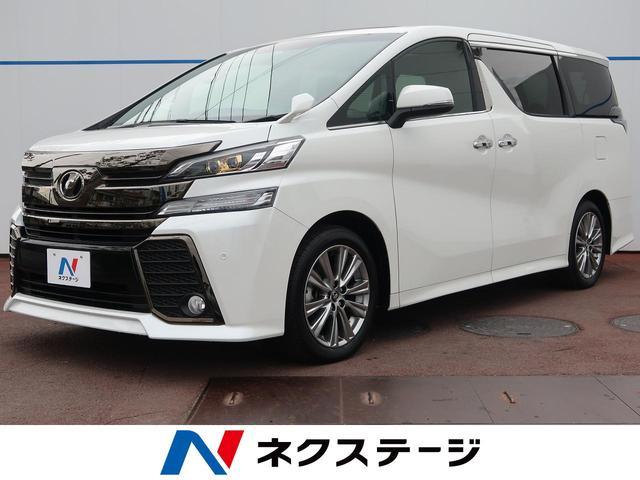 トヨタ 2.5Z Aエディション ゴールデンアイズ サンルーフ 禁煙