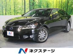 GSGS300h バージョンL 衝突軽減 黒革 純正ナビ 禁煙車