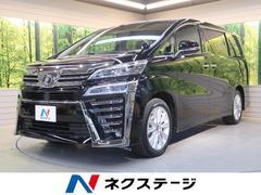 ヴェルファイア2.5Z 新車未登録 両側自動ドア セーフティセンス