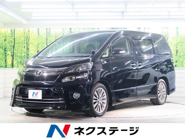 トヨタ 2.4Z ゴールデンアイズII ナビフルセグTV 後席モニタ