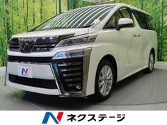 ヴェルファイア2.5Z 新車未登録 セーフティセンス 両側電動ドア 7人