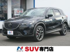 CX−5XD Lパッケージ BOSE 黒革 純正SDナビ 禁煙車