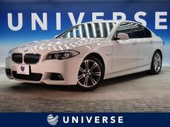 BMW523i Mスポーツパッケージ 黒革 純正ナビ フルセグ