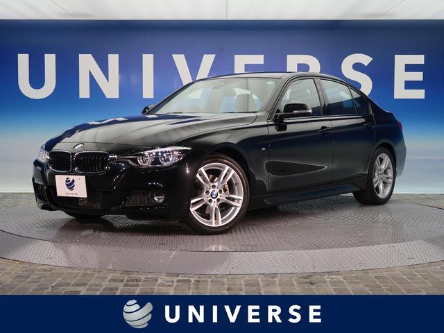 BMW 318i Mスポーツ インテリジェントセーフティ クルコン