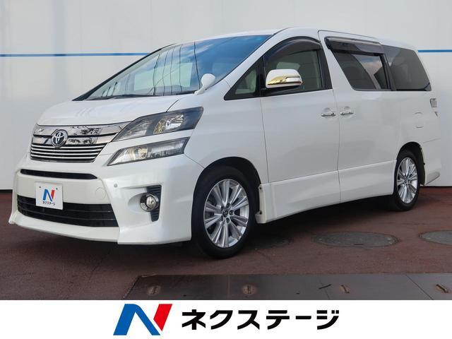 トヨタ 2.4Z ゴールデンアイズII 9型SDナビ 天井後席モニタ