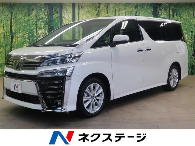 トヨタ 2.5Z Aエディション 新車未登録 Wサンルーフ 7人乗り