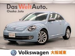 VW ザ・ビートルデザインレザーパッケージ ナビ/地デジ・Bカメラ・17AW
