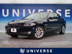 BMW523i ハイラインパッケージ サンルーフ 黒革 純正ナビ