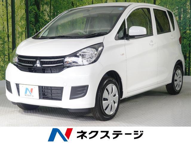 三菱 E e-アシスト e-アシストレス シートヒーター
