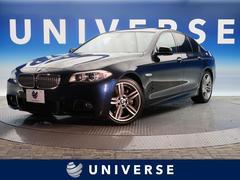 BMW550i Mスポーツ サンルーフ 茶革 ベンチレーション