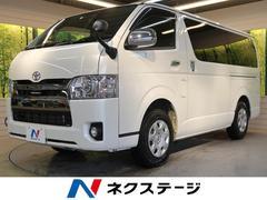 レジアスエースバンスーパーGL ダークプライム 4WD 軽油 セーフティセンス