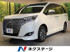 エスクァイアGi 新車未登録 セーフティセンス 両側自動ドア 黒革
