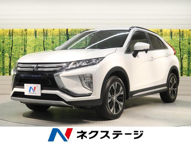 三菱 G 4WD 衝突軽減 社外ナビ バックモニター
