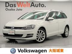 VW ゴルフヴァリアントTSIハイラインBMT 黒革電動シート・Rカメラ・駐車ソナー