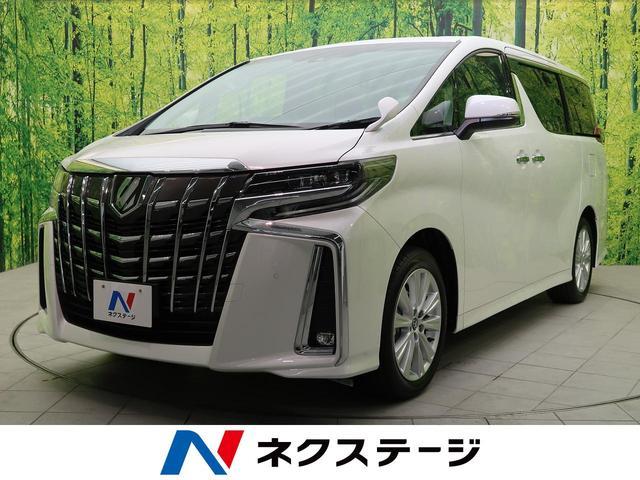 トヨタ 2.5S Aパッケージ 新車未登録 衝突軽減 両側電動
