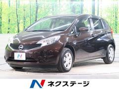 ノートX 純正ナビフルセグTV アラウンドビューモニター 禁煙車