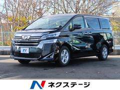 ヴェルファイア2.5X 新車未登録車 両側電動スライドドア 8人乗り