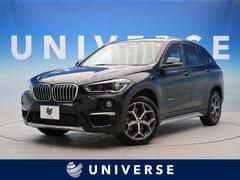 BMW X1xDrive 20i ブラウン革 電動トランク 純正ナビ