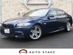 BMW528i 30thアニバーサリーED 限定200台 革シート