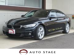 BMW420iグランクーペ Mスポーツ 禁煙車 1オーナー LED