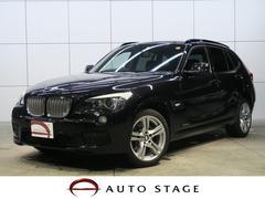 BMW X1xDrive 28i Mスポーツパッケージ ナビ フルセグ