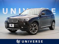 BMW X3xDrive 20d Xライン ブラウン革 電動トランク