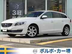 ボルボ V60T4 SE 認定 白本革 純正ナビ リアビュー 専用17AW