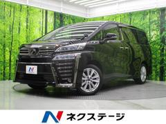 ヴェルファイア2.5Z 新車未登録車 両側電動ドア セーフティーセンスP